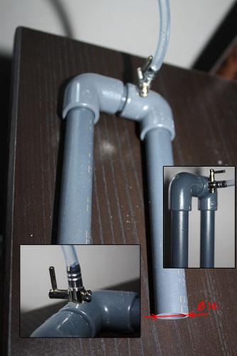 photo http://www.aquariophilie.org/images/article/Un_trop_plein_pour_changement_d_eau_tres_simple_et_sans_percages__a06170820_1.jpeg
